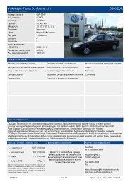 Volkswagen Passat Variant Blue Motion 1 9 l TDI DPF 14.560 EUR