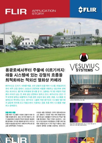 Download Application Story - Flir Systems