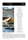 VERKEHRSPLANUNG - HMQ AG - Seite 3