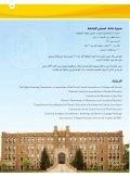 St. Louis, Missouri · U.S.A. - Fontbonne University - Seite 2