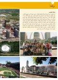 St. Louis, Missouri · U.S.A. - Fontbonne University - Seite 5