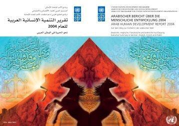 AHDR-Kurzfassung in Deutsch, Englisch, Französisch und Arabisch