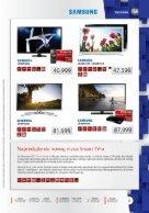 ComTrade SHOP septembar oktobar Katalog.pdf - Page 3