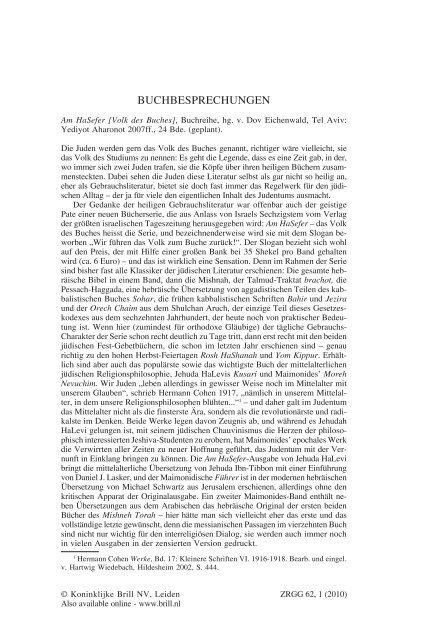 Am HaSefer [Volk des Buches] - Books and Journals