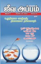 Jeeva Appam Christian Tamil monthly Magazine October 2013.pdf
