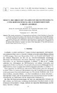 oesellschaft fur kernforschung mbh karlsruhe - Bibliothek - Seite 2