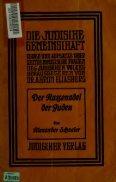Der Rassenadel der Juden (Der Schlüssel zur Judenfragen) - Seite 5