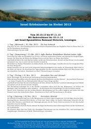 Israel Erlebnisreise im Herbst 2013 - Israel Spezialitäten