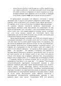 Magazine: 9.pdf - Page 2