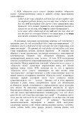 Magazine: 9.pdf - Page 4