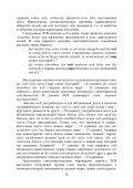 Magazine: 9.pdf - Page 5