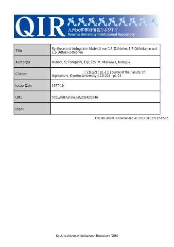 Ausbeute - 九州大学学術情報リポジトリ