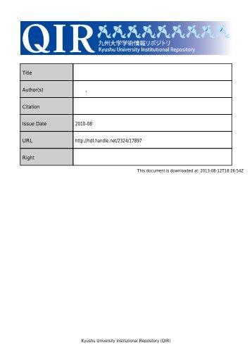見る/開く - 九州大学学術情報リポジトリ