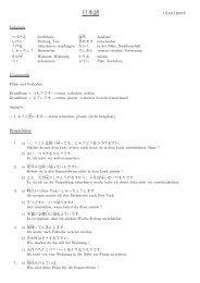 Vokabeln Grammatik Beispielsätze