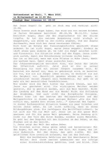 07.03 Johannes 12, 20-50 Okuli (PDF)