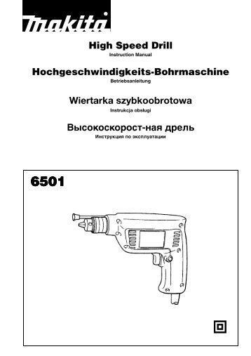 High Speed Drill Hochgeschwindigkeits-Bohrmaschine ... - Ploberger