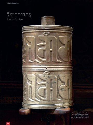 Tibetan Freedom