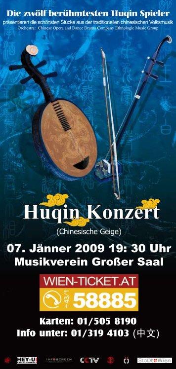 Huqin Konzert