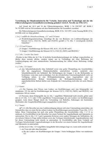 5. Novelle zur Führerscheingesetz-Gesundheitsverordnung