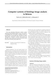 Computer systems of histology image analysis in Belarus