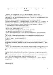 Лаврентьев С.Г. Мат-лы КСР