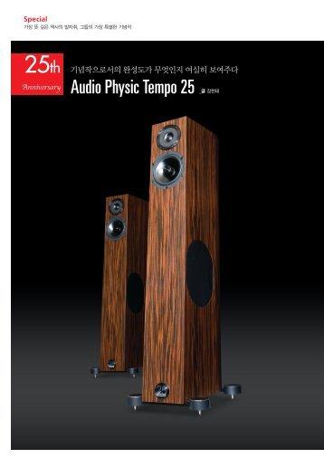 Audio Physic Tempo 25 _글 장현태