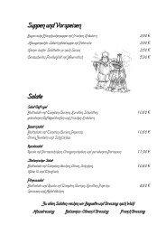 Speisekarte Restaurant - Bayerischer Biergarten