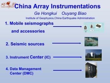 中国数字地震观测网络工程科学探测台阵系统总体设计方案及 ... - FDSN