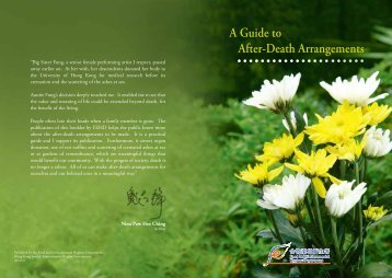 A Guide to After-Death Arrangements
