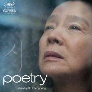 in English - Cannes International Film Festival