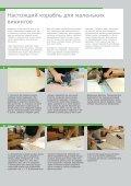 Схема сборки - FESTOOL - Page 2