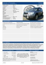 Skoda Yeti 2.0 TDI 4x4 Alldrive 27.990 EUR - Autohaus Schulze