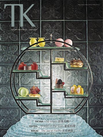 TK6 JOY OF PASTRY Mar2013.pdf