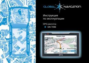 Untitled - GPS info