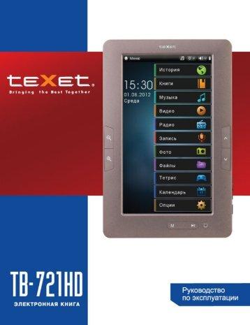 teXet TB-721HD - DevDB