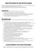 ИНСТРУКЦИЯ ПО ЭКСПЛУАТАЦИИ Janome S323S/S313/S307 - Page 2