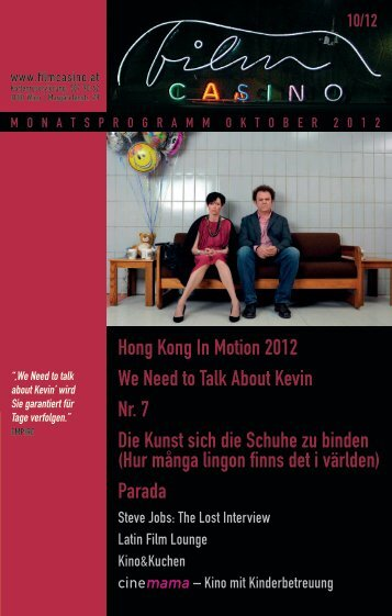 Hong Kong In Motion 2012 We need to talk About Kevin ... - Filmcasino