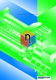 C OGENERATION WITH GAS ENGINES - Filter