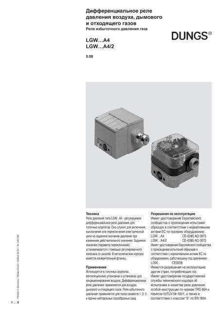 0-DB LGW A4 -RUS- - Filter