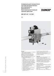0 DB-D-MB-VEF 407-412-RUS - Filter