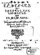 Aghuesagirk Grabar 1668 - Page 7