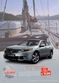 Ontdek alle zomer- promoties - Honda - Page 4