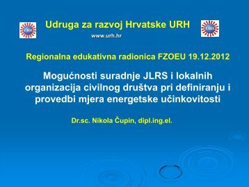 Udruga za razvoj Hrvatske - Fond za zaštitu okoliša i energetsku ...
