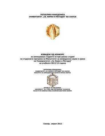 Izvadok od konkurs FZNH 2012-2013 - ФЗНХ Факутет за ...