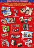 E - Foto De Angelis - Page 7