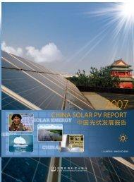 Download Report (3.7MB) - Greenpeace