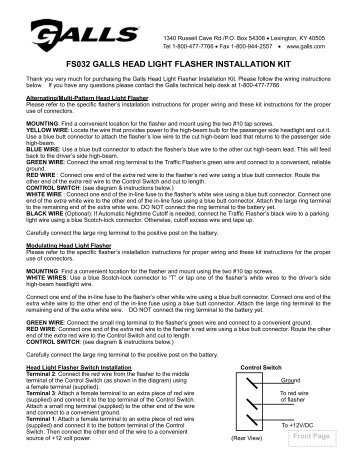 wiring diagram for galls headlight flasher yondo tech Wiring Diagram For Galls Headlight Flasher galls street lighting wiring diagram wiring diagram for galls headlight flasher