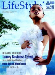 Luxury Business Travel - Fred Tibbitts & Associates