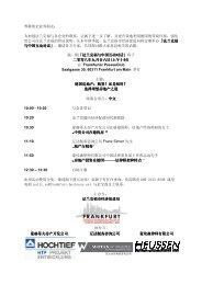 Einladung (Frankfurt - China im Dialog 26.09.08) - Frankfurter ...