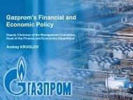 Graphics Induction Presentation - Gazprom